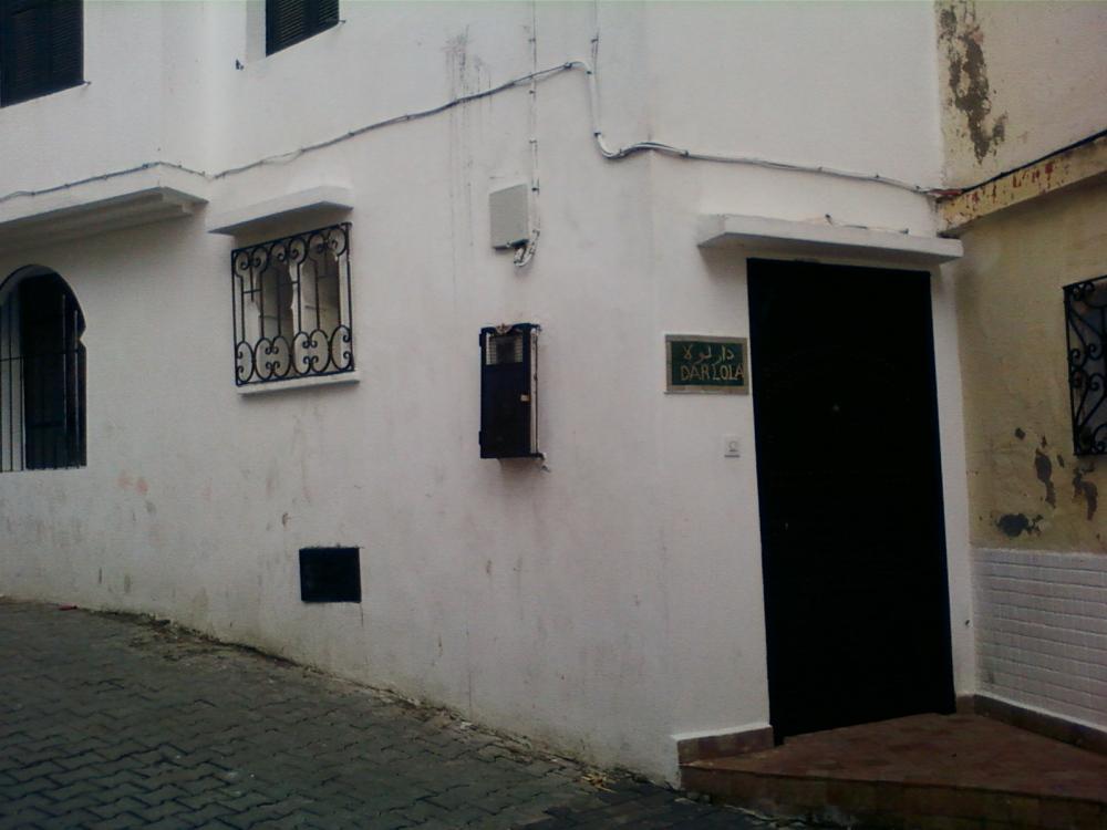 Vivre a la Marocaine