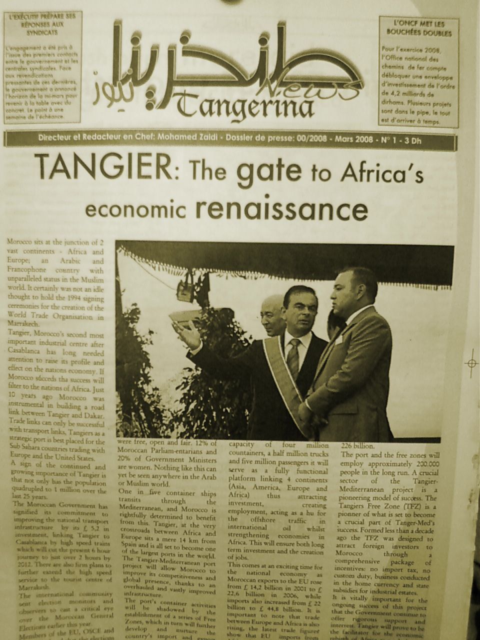 User:TANJERINA NEWS - Wikipedia, the free encyclopedia